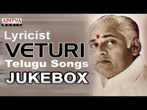 Veturi Sundarama Murthy || Special Collection Songs || Jukebox