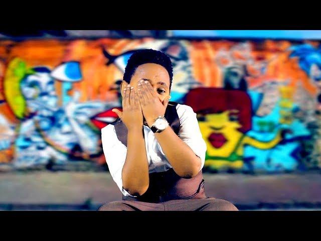 Dawit Alemayehu - Alayehushim - New Ethiopian Music 2018 (Official Video)