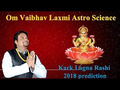 Karka Lagna Rashi 2018 prediction