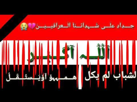 Repeat راح اودعك ما اريدك نوشه المخنوكه By نـو୭شايه