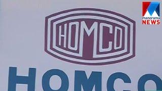 Homco excepts 100 crore benefits this year | Manorama News