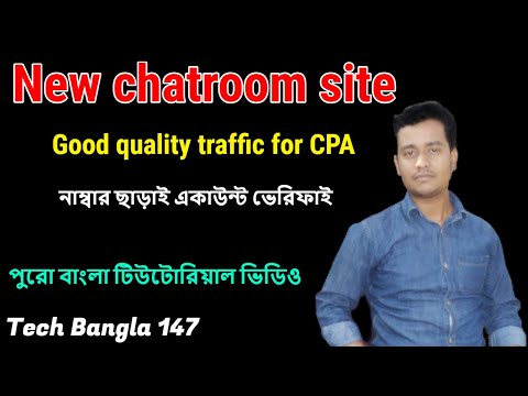 Traffic Site For Cpa | Reall Adult Traffic Site | E-chat Traffic Site 2020
