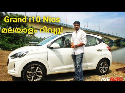 Hyundai Grand i10 Nios Full Review | ഹ്യൂണ്ടായ് നിയോസ് ഫുൾ റിവ്യൂ |  Ayeauto