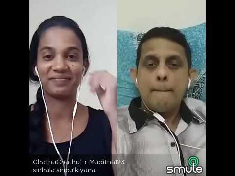 Sinhala sindu kiyana.....