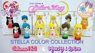 Sailor Moon Stella Color Collection Volumes 1 & 2 Unboxing & Review ~ セーラームーン