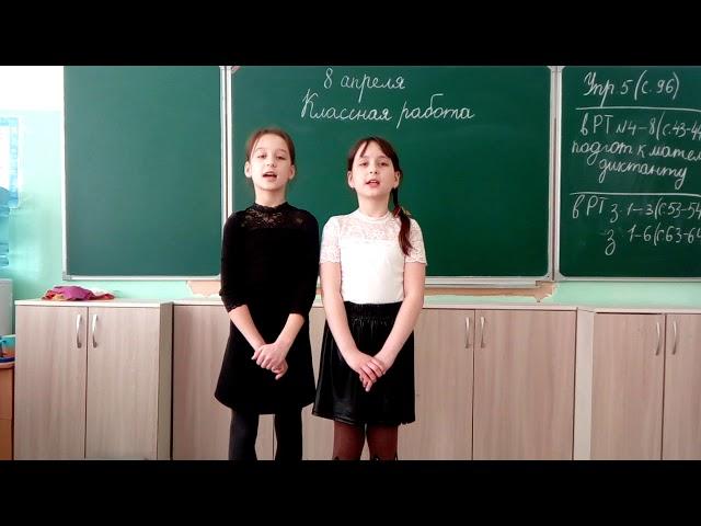 Изображение предпросмотра прочтения – «Кира и Эмилия» читают произведение «Весна (Зима не даром злится…)» Ф.И.Тютчева