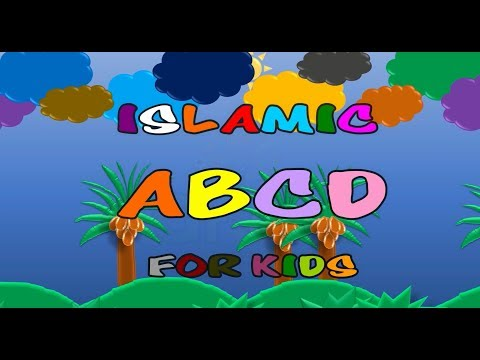 ABCD FOR KIDS | A is for Allah | B is for Bismillah | Animation Video ABCD Song
