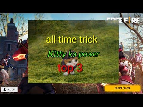 Baixar Fire Kitty Download Fire Kitty Dl Músicas