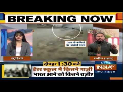 Security Agencies Issues Terror Alert In Jammu And Kashmir