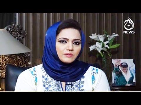 Faisla Aapka - 3 May 2018 - Aaj News