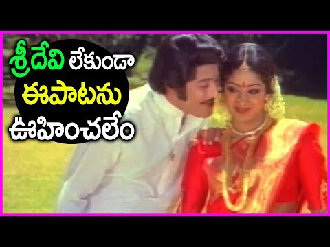 Sridevi And Super Star Krishna Hit Video Song - Gharana Donga Movie Songs