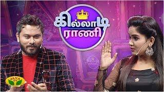 Killadi Rani - Jaya Tv Show