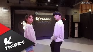 getlinkyoutube.com-ALL I WANNA DO_K-Tigers ver.(Dance Cover)