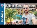 Отели Пхукета. Обзор Kata Sea Breeze Resort на Пхукете. Пляж Ката. Kata Beach