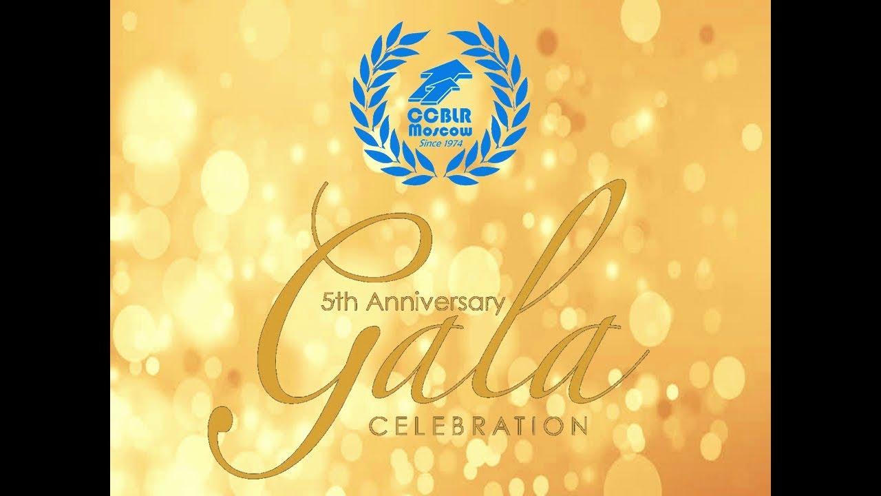 02/04 - BLCC Gala Reception Moscow 2020 POSTPONED