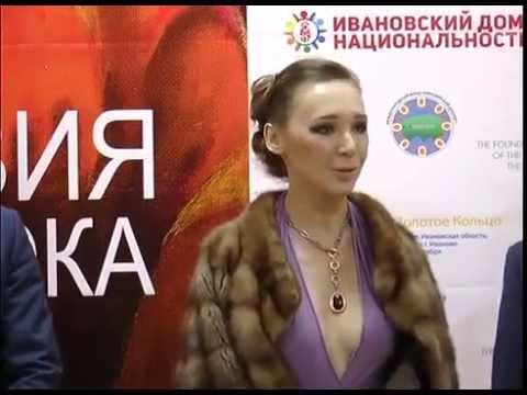 Теза ТВ, Выставка Поэзия Востока в живописи и фотографии в Ивановском доме национальностей