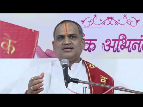 Shree Prem Murti Pujya Sant Shri Prem Bhushan Maharaj  Ji KA Manas Samagam  One Day , 05 May 2017
