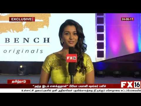 Priya Bhavani Shankar Meyaadha Maan Interview KMKV