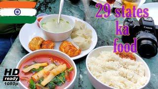 29 states ka Khaana at Delhi Haat | Indian Food and Handicraft | Hmm