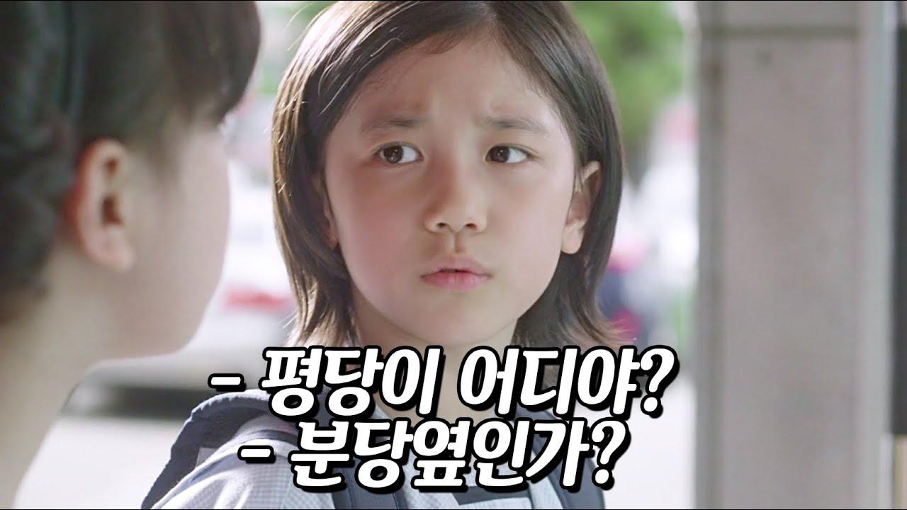 대한민국의 영화역사상 가장 귀여운 영화