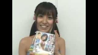 南結衣DVD『みすど mis*dol』発売記念インタビュー 南結衣 動画 24