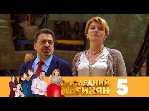 Кадры из фильма Молодежка - 4 сезон 43 серия