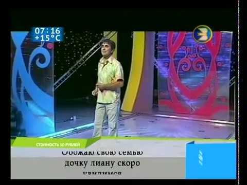 Венер Камалов - Ауылыма кайтам