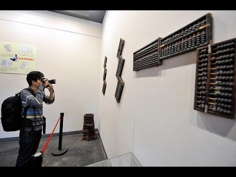 Chinese Zhusuan listed as World Intangible Cultural Heritage