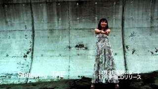 小説家今野便が主催する78labelの女性シンガーTAEの第3弾シングル発売...