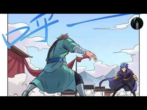 Star Martial God Technique 102 Engsub HD