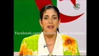 اتحاد العاصمة (التتويج بكأس الجزائر 1997 في نشرة الأمازيغية ) USMA