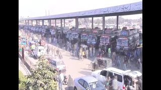 Fiaslabad General Bus Stand