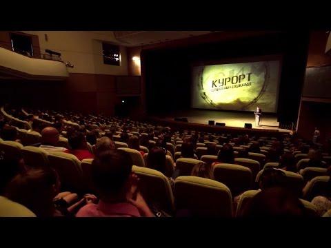 The Crimean Peninsula: The Resort of Strict Regime (English subtitles)