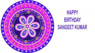 Sangeet Kumar   Indian Designs - Happy Birthday