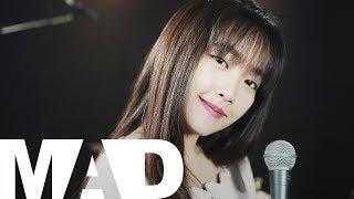 [MAD] มะงึกๆอุ๋งๆ - ORNLY YOU (Cover) | Aueyauey เอ๋ยเอ้ย