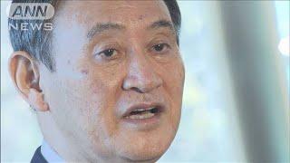 菅総理「静かなマスク会食を」 最大限の警戒状況に(2020年11月19日) - YouTube