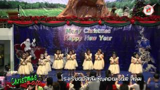 โรงเรียนอัสสัมขัญคอนแวนต์ สีลม ป 2 4 เพลงขวานไทยใจหนึ่งเดียว
