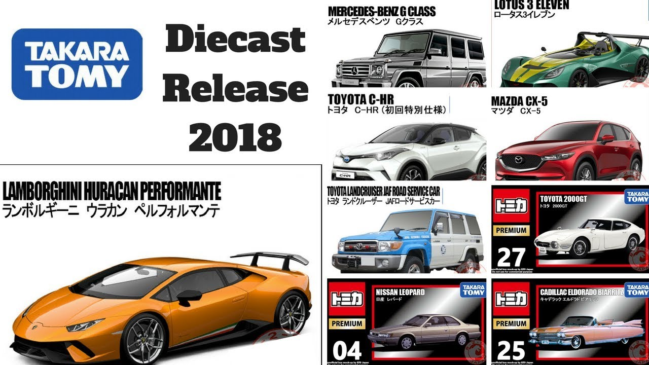 Diecast Releases From Tomica January  April 2018