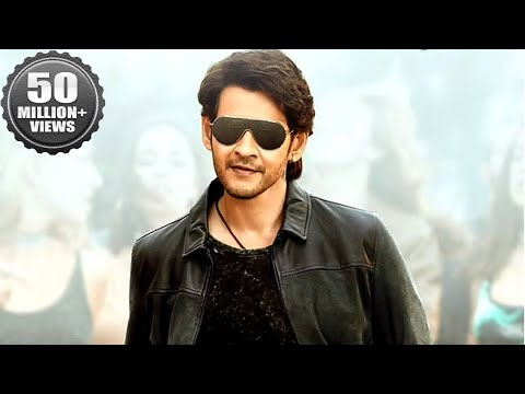 KING (2019) Full Hindi Dubbed Movie | Mahesh Babu Movies Iin Hindi Dubbed Full