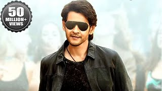 KING Full Hindi Dubbed Movie | Mahesh Babu Movies Iin Hindi Dubbed Full