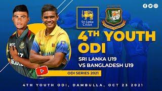 live-4th-youth-odi-bangladesh-u19-vs-sri-lanka-u19