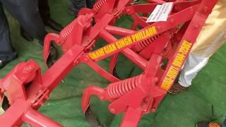 भारत का सबसे बड़ा कृषि मेला कृषि यंत्रों का रेट कौन सी कृषि यंत्र का क्या रेट है और सब्सिड???