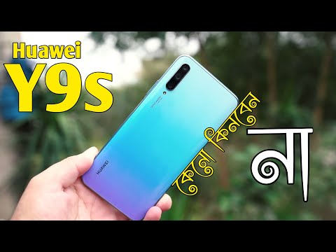 Huawei Y9s - Full Review, Features, Price & My Opinions | Bangla