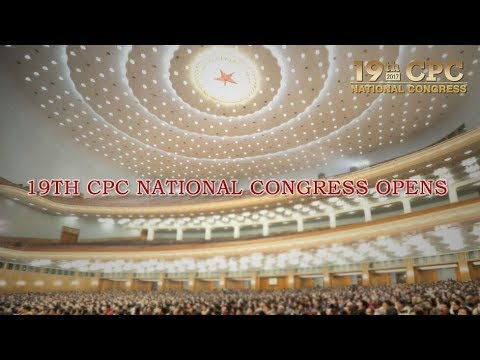 Download Youtube: Live: Opening session of CPC National Congress中国共产党第十九次全国代表大会开幕会
