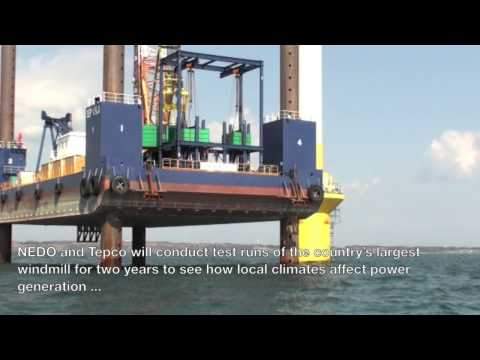 Japan takes leap into offshore wind power