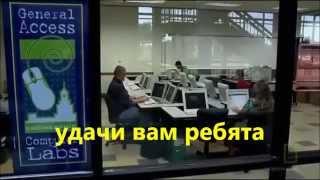 """""""Хакеры"""" Сергей Север"""