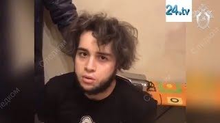Смотреть видео Видео допроса задержанного за убийство следователя Шишкиной подростка онлайн