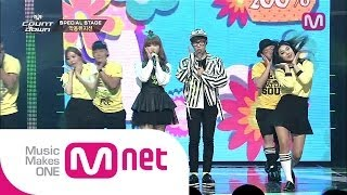 Gambar cover 악동뮤지션_200% (200% by Akdong Musician of M COUNTDOWN 2014.05.08)