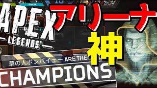 【APEX-LEGENDS-】シーズン9なので久しぶりにAPEXプレイしたら壊れたwwwww【ゆっくり実況プレイ/エーペックスレジェンズ】
