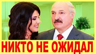 ВЫ АХНЕТЕ! Что ПРОИЗОШЛО С ЖЕНОЙ Лукашенко и ГДЕ ОНА сейчас [ Как ОНА ВЫГЛЯДИТ? ]